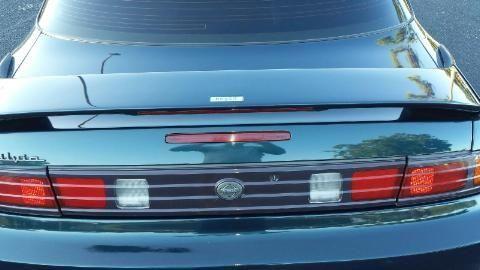 1995 Nissan 240SX S14 2.0L SR20DET