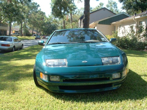 1996 Nissan 300ZX for sale